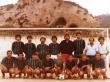 Torneo di calcio tursitano, formazione interista (da Donato Fusco)