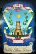Nuovo stemma realizzato da Antonio Farina
